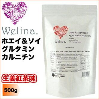 500 g of ウェリナ Welina. ホエイ & soy protein + glutamine carnitine ginger tea taste