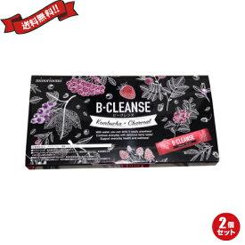 【2000円クーポン】最大29.5倍!ビークレンズ B-CLEANSE 30包 2箱セット 母の日 ギフト プレゼント