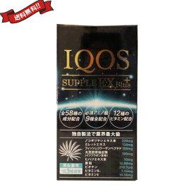【2000円クーポン】最大31.5倍!イクオスサプリEXプラス 90粒