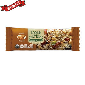 【11%OFFクーポン】【ポイント最大20倍】オーガニックフルーツ&ナッツバーアーモンド 40g Taste of Nature