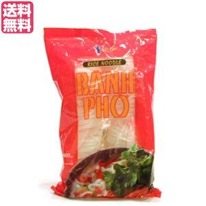フォー 麺 乾麺 ベトナム アオザイ フォー(ポーションパック)タピオカ入り 50g×8