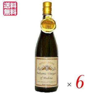 バルサミコ バルサミコ酢 ワインビネガー ファトリア エステンセ バルサミコ ゴールド(12年物) 500ml 6本セット