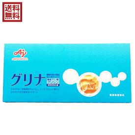 味の素 グリナ グリシン クエン酸 サプリメント