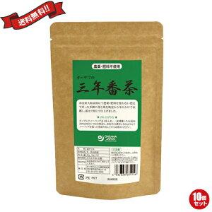 お茶パック お茶 番茶 オーサワの三年番茶(ティーバッグ) 2g×10 10個セット