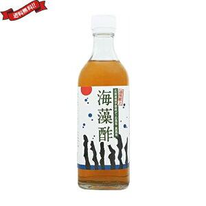 お酢 ドリンク 柿酢 海藻酢 500ml TAC21