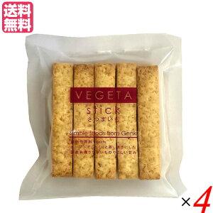 【2000円クーポン】最大29.5倍!クッキー バターなし ヴィーガン げんきタウン ベジスティック さつまいも 10本入 4袋セット 送料無料 母の日 ギフト プレゼント