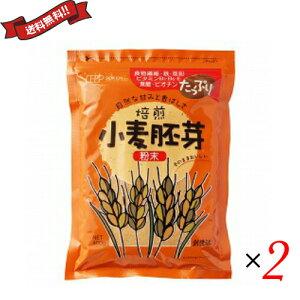 【2000円クーポン】最大30倍!小麦 胚芽 粉末 創健社 小麦胚芽 粉末 400g ×2袋
