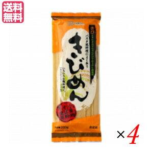 きびめん きび麺 きび 創健社 きびめん (乾燥)200g ×4袋セット