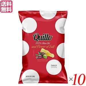 【ポイント最大3倍!】ポテトチップス ご当地 お取り寄せ キジョー QUILLO オリーブオイル 130g 10袋セット 送料無料