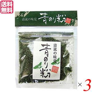 清流の味覚 青のり粉(国内産)加用物産 6g 3個セット 青のり 国産 ふりかけ 送料無料