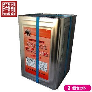 【2000円クーポン】最大30倍!国産100%なたね油 一斗缶 16.5kg 2缶セット 米澤製油