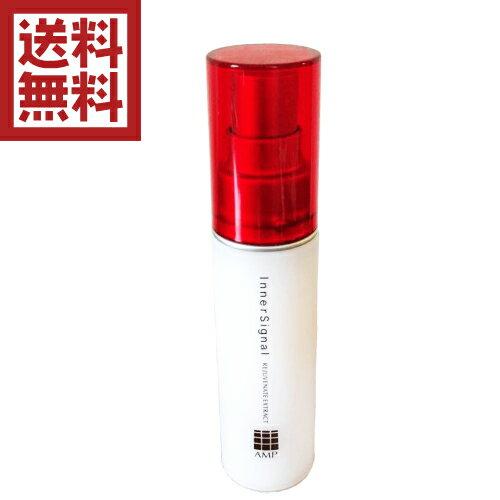 大塚製薬 インナーシグナル リジュブネイトエキス 30mL(薬用美容液)医薬部外品