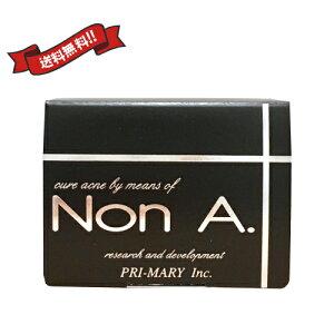 ニキビ対策洗顔ソーププライマリーNonA100g