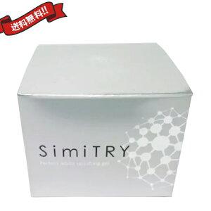simitry