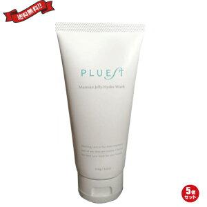 pluest5