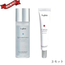 化粧水 美容液 保湿 ビーグレン b.glen QuSomeローション&Cセラム 3セット