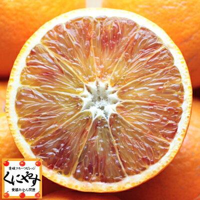 【送料無料】【希少品】【入手困難】訳あり愛媛産ブラッドオレンジ5キロ(タロッコ)「訳ありタロッコ5」
