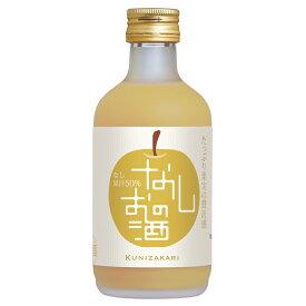 國盛 なしのお酒 300ml リキュール 梨 果汁たっぷり