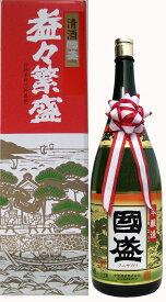 上撰國盛 本醸造 益々繁盛ボトル 4500ml 日本酒 贈答ギフト 益々繁盛