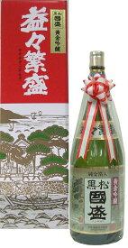 特撰國盛 黒松黄金吟醸 益々繁盛ボトル 4500ml 日本酒 贈答 ギフト