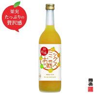 國盛和柑橘ミックスのお酒720mlリキュール果汁たっぷり