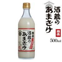 國盛酒蔵のあまざけ500g甘酒米麹ノンアルコールノンアルコール甘酒あまざけ蔵元直送