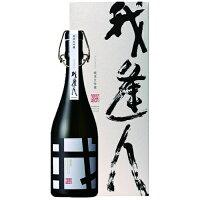 【ワイングラスでおいしい日本酒アワード2017大吟醸部門金賞受賞】我逢人純米大吟醸火入れ