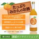 國盛 みかんのお酒 720ml