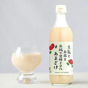 國盛 豆乳あまざけ / 甘酒 中埜酒造 米麹あまざけ 麹あまざけ 豆乳 ひなまつり ひな祭り