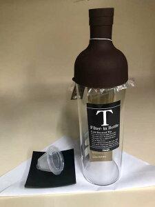 HARIO(ハリオ)フィルターインボトル 750mll+予備フイルター1個付き カラーが選べます 750m ブラック オリーブグリーン オレンジ ライトブルー ブラウン レッド イエロー ピンク ホワイト ネイ
