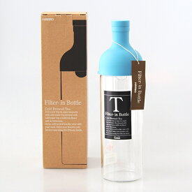 Filter-in bottle ハリオ フィルターインボトル ライトブルー750ml FIB-75-LB-Y 1883円税別 現在フイルターインボトル最適 緑のほうじ茶サンプルが付いています