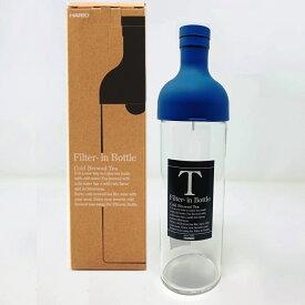 Filter-in bottle ハリオ フィルターインボトル ネイビー750ml FIB-75-NB-Y 1883円税別 現在フイルターインボトル最適 緑のほうじ茶サンプルが付いています
