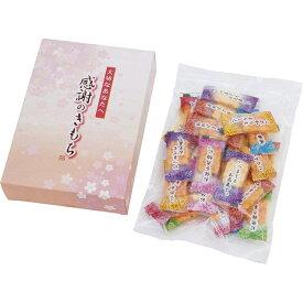箱無しで自家使用ならクリックポスト送料無料 百菓匠まえだ 感謝のきもち 500円を435円 MTS
