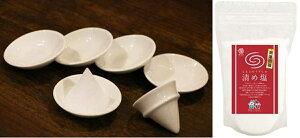 盛り塩 開運 招福 パワースポット なるとのうずしお 清め塩 400g 盛り塩器+皿5枚 セット 【送料無料】tno-c71