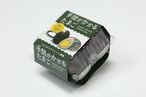 燻製卵手間がかかるたまご4個入り