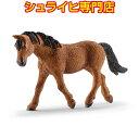 【シュライヒ専門店】シュライヒ バシキールカーリー馬 メス 13780 動物フィギュア ファームワールド FARM WORLD 馬 ウマ horses schle…