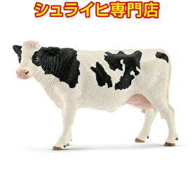 【シュライヒ専門店】シュライヒ ホルスタイン牛 メス 13797 動物フィギュア ファームワールド FARM WORLD 農場 Farm Animals schleich
