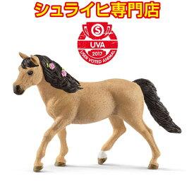 【シュライヒ専門店】シュライヒ コネマラポニー メス 13863 動物フィギュア ファームワールド FARM WORLD 馬 ウマ horses schleich