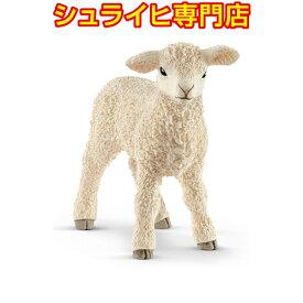 【シュライヒ専門店】シュライヒ ヒツジ 仔 13883 動物フィギュア ファームワールド FARM WORLD 農場 Farm Animals schleich 2019 新商品