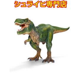 【シュライヒ専門店】シュライヒ ティラノサウルス・レックス 14525 恐竜フィギュア 恐竜 ジュラシック・パーク Dinosaurs jurassic park schleich