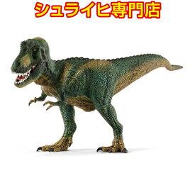 【シュライヒ専門店】シュライヒ ティラノサウルス・レックス 14587 恐竜フィギュア 恐竜 ジュラシック・パーク Dinosaurs jurassic park schleich