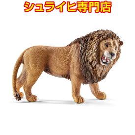 【シュライヒ専門店】シュライヒ ライオン 吠える 14726 動物フィギュア ワイルドライフ Wild Life サファリ Safari schleich