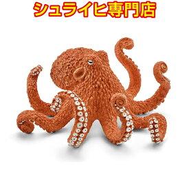 【シュライヒ専門店】シュライヒ タコ 14768 動物フィギュア ワイルドライフ Wild Life 海の世界 Ice&Ocean schleich