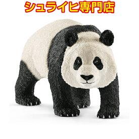 18e35c62dd77d  シュライヒ専門店 シュライヒ ジャイアントパンダ 14772 動物フィギュア ワイルドライフ Wild Life ジャングル