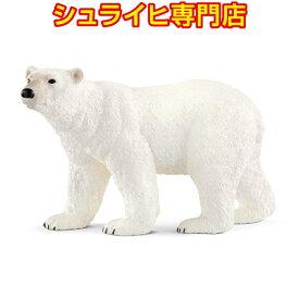 【シュライヒ専門店】シュライヒ シロクマ 14800 動物フィギュア ワイルドライフ Wild Life 海の世界 Ice&Ocean schleich