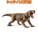 【シュライヒ専門店】シュライヒ ディノゴルゴン 15002 恐竜フィギュア 恐竜 ジュラシック・パーク Dinosaurs jurassic park schleich