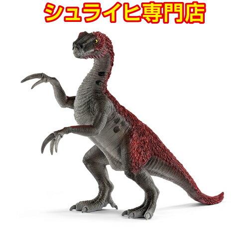 【シュライヒ専門店】シュライヒ テリジノサウルス(ジュニア) 15006 恐竜フィギュア 恐竜 ジュラシック・パーク Dinosaurs jurassic park schleich