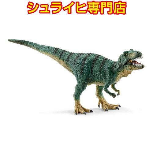 【シュライヒ専門店】シュライヒ ティラノサウルス・レックス(ジュニア) 15007 恐竜フィギュア 恐竜 ジュラシック・パーク Dinosaurs jurassic park schleich
