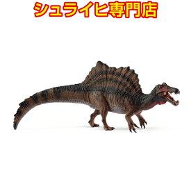 【シュライヒ専門店】シュライヒ スピノサウルス ブラウン 15009 恐竜フィギュア 恐竜 ジュラシック・パーク Dinosaurs jurassic park schleich