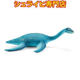 【シュライヒ専門店】シュライヒ プレシオサウルス 15016 恐竜フィギュア 恐竜 ジュラシック・パーク Dinosaurs jurassic park schleich